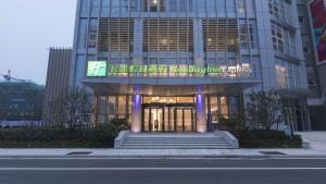 Hotels Qiangbu