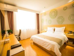 GreenTree Inn Jinzhong Yuci Old Town Express Hotel