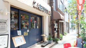 Zabutton Hostel and Coffee