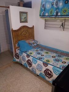 Habitacion Bella Vista, Mirador Norte, Distrito Nacional, Santo Domingo