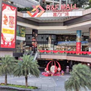 JB CITY CIQ Shopping Mall Apartment