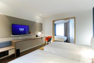 Holiday Inn Express Jiuzhaigou