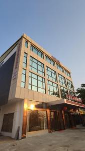 U Plus Internationl hotel 优家国际酒店