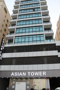 Asian Tower