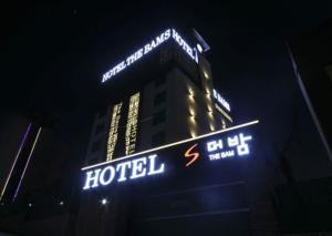 더밤S 호텔