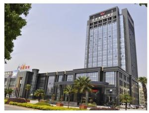 Hangzhou Bay International Hotel
