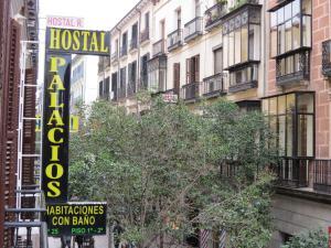 福恩卡拉宫旅舍 (Hostal Palacios Fuencarral)