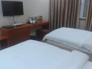 Foshan Baidun Business Hotel