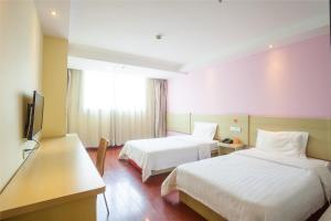 7Days Inn Beijing Huayuanqiao