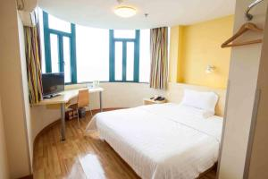 7Days Inn Nanning Taoyuan Road