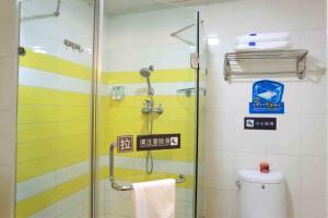 7Days Inn Baoji Xigaoxin