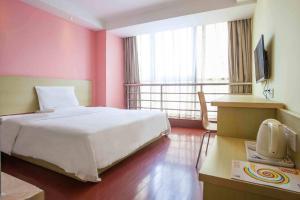 7Days Inn Zhongshan Li He Square