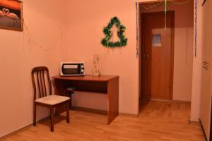 Room24 on Hryhorenka