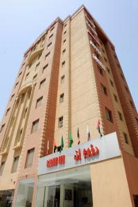 Raoum Inn