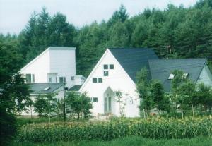 St Village
