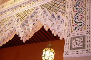 Riad Benchekroun