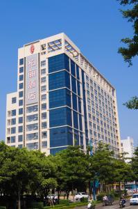 (Park Lane Hotel Foshan Shunde Lecong Branch)
