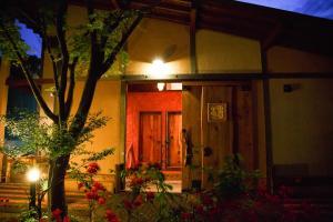 Nikko Akarinoyado Villa Revage