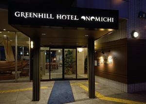Green Hill Hotel Onomichi