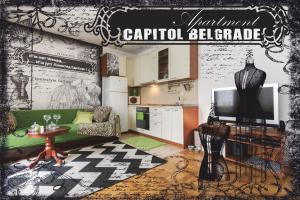 Studio Capitol Belgrade
