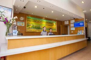 7Days Inn Foshan Qiandeng Lake Nangui Road Subway Station