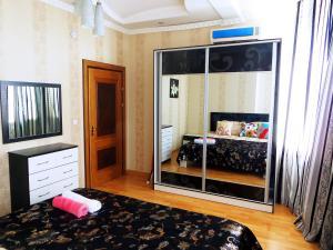 Bishkek House Apartment 3