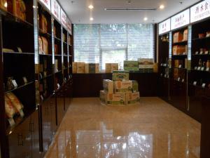 Yijing Holiday Hotel Yimeng Road