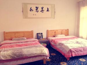 Ai Zhuan Jiao Hostel