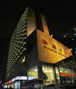 Shijiazhuang International Building Hotel