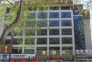 Nanjing Gold Key Business Hotel
