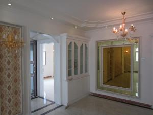 Xining Xiadu Yazhi Family Apartment