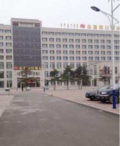 Hohhot Dongpeng Holiday Hotel