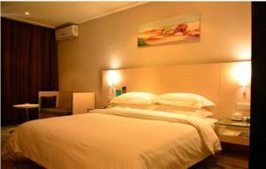 City Comfort Inn Nanning Keyuan
