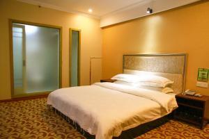 Changsha Jiahua Hotel