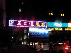 Changsha Xinyi Apartment