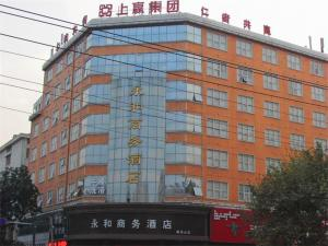 Yonghe Business Hotel