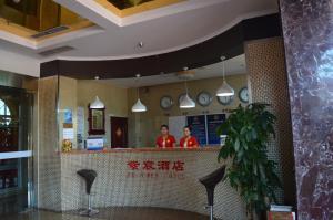 Beijing Xinzichen Hotel
