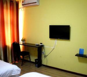 Beautiful Dream Inn
