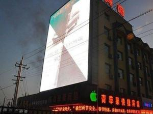 Hohhot Green Apple Express Hotel