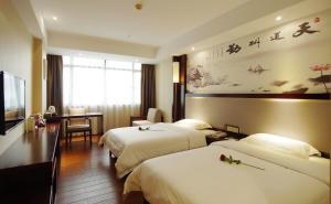 Nanning Dongcheng Hotel