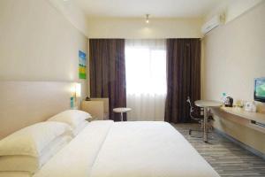 City Comfort Inn Nanning Xinzhu Branch
