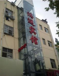 Hongyun Inn