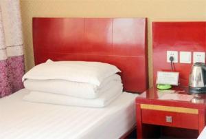 Anqing Meiyi Express Hotel