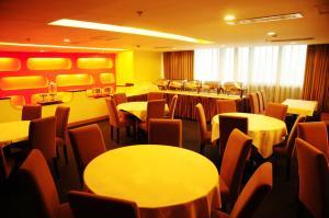 Tongxiang Jiali Hotel