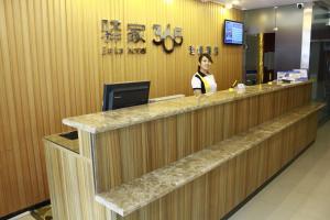 Eaka 365 Hotel Handan Railway Station Branch