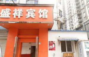 Shengxiang Inn