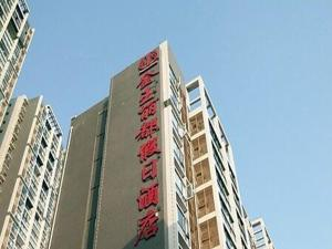 Jinyu Lidu Holiday Hotel