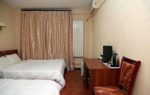 Tianjin Hongyunxin Hotel