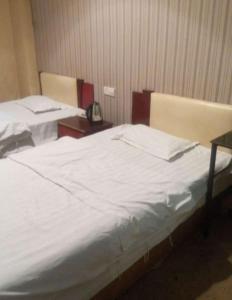Renren Shuma Inn