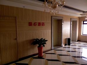 Quanzhou Ku6 Fashion Hotel (Dayang Department store)